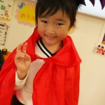153143EF-3C8C-468B-9C0B-FB05BE0EECBA