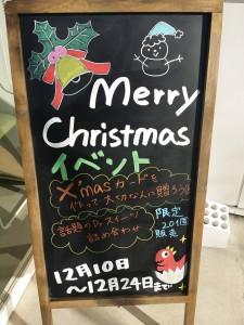 16-12-09-14-14-38-968_photo