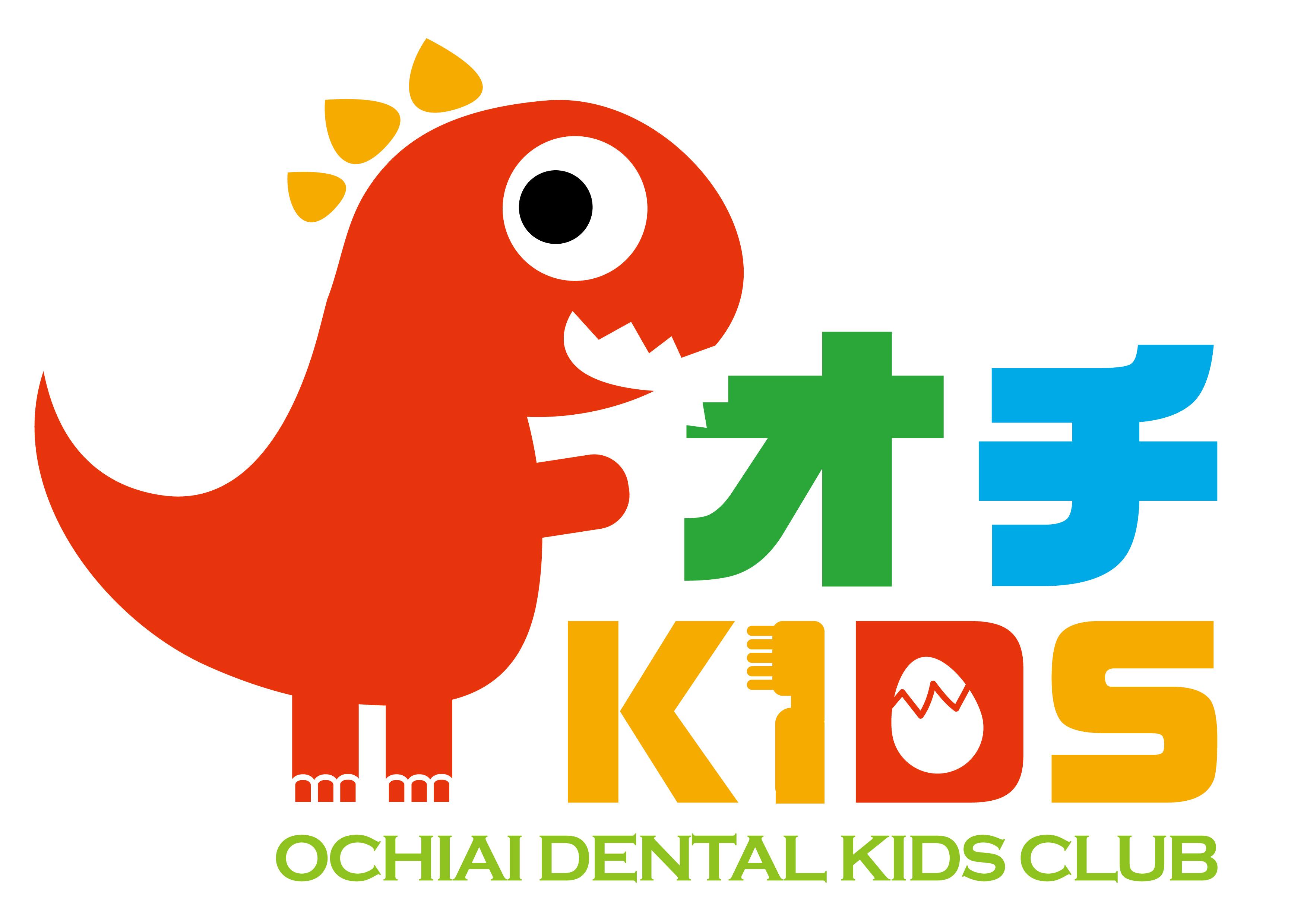 OCHI_KIDS final